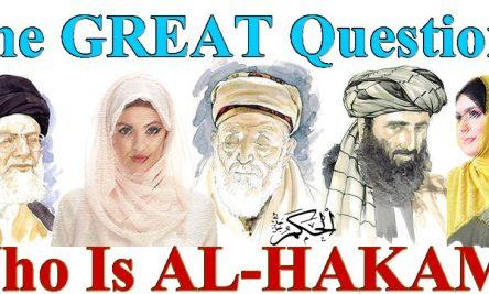 who-is-Al-Hakam?
