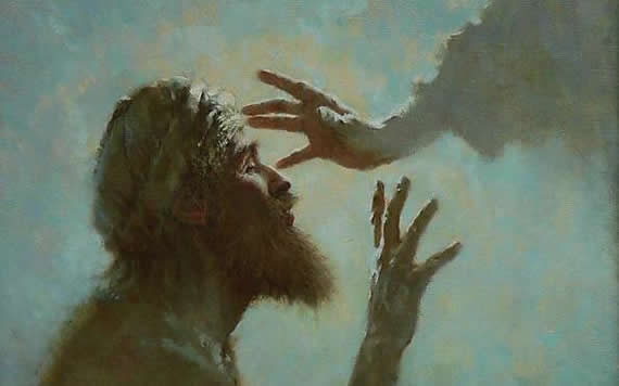 Jesus Healing the Blind Man